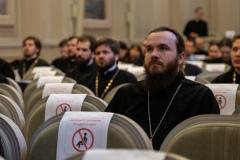 Участие в мероприятиях Учебного комитета Русской православной Церкви в рамках XXIX Международных образовательных чтений