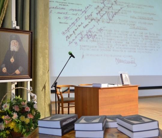 Состоялась презентация монографии преподавателя семинарии