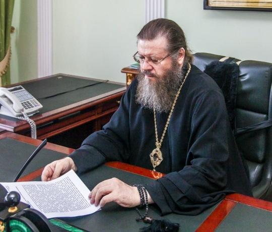Митрополит Феодосий принял участие во Всероссийской научной конференции