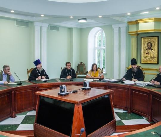 Состоялось заседание Учёного совета
