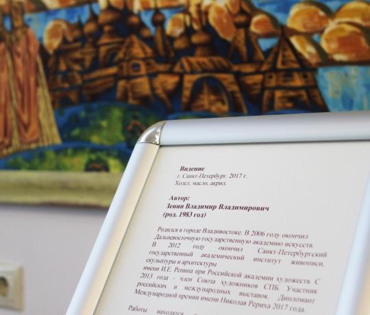 Студенты Тамбовской духовной семинарии посетили выставку «Сергий Радонежский. Жизнь и деяния» из Государственного военно-исторического и природного музея-заповедника «Куликово поле»