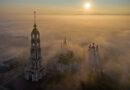 """Международный фотоконкурс РГО """"Самая красивая страна"""""""
