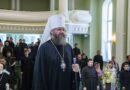 В Тамбовской духовной семинарии состоялось торжественное собрание, посвящённое началу нового учебного года